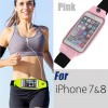 Rain Waterproof Outdoor Sports Running Fitness GYM Waist Bag with Adjustable Belt for iPhone 7 Pink Colour