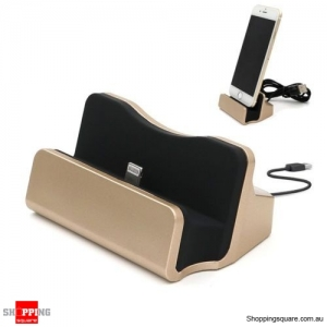 Sync Charging Dock Stand Charger Station Cradle w/Cable for iPhone 6 6s 7 Plus Gold Colour