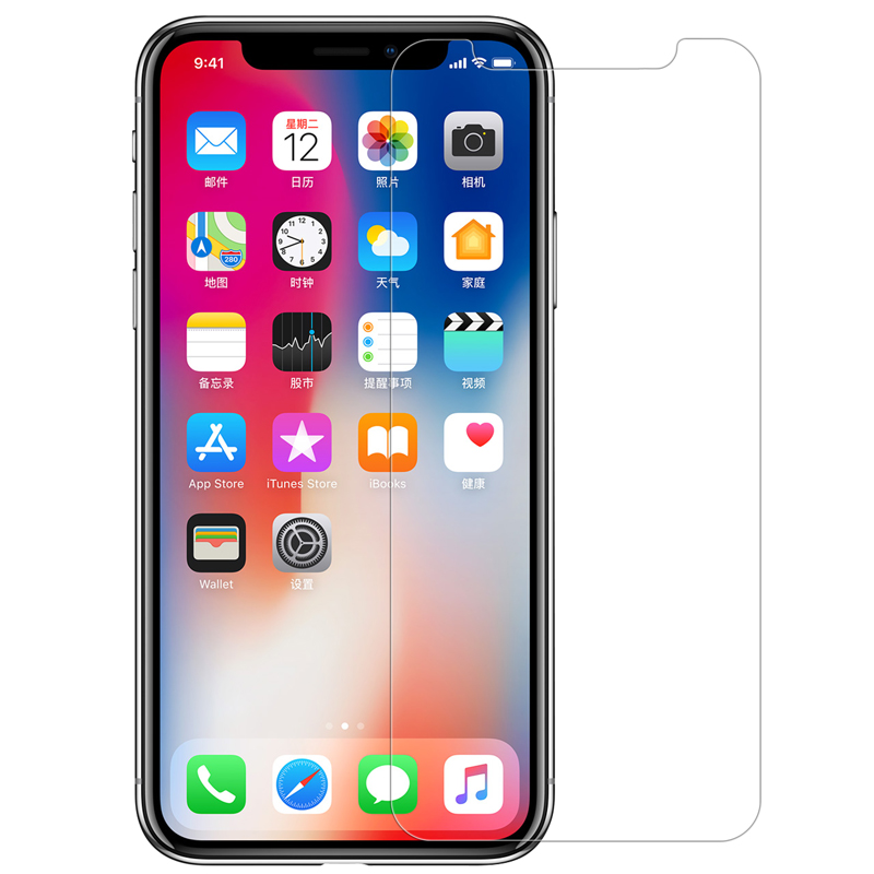 For iPhone X NILLKIN 0.2mm Nanometer Anti-Explosion Tempered Glass Screen Protector