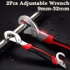 2x Multifunctional Universal Adjustable Snap N Grip  Wrench Spanner Tools Set