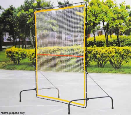 Tennis practice net