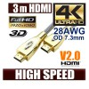 3m Ultra Premium HDMI Cable Gold Plated V2.0 High Speed 3D 4K Ultra HD Audio
